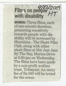 Film screening press, Hindustan Times