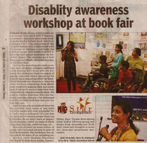Understanding Disability Session at book Fair, TOI